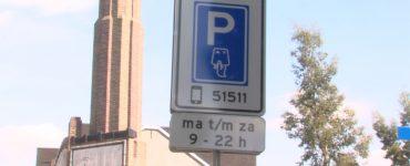 Het Tilburgse beleid als het gaat om betaald parkeren tijdens feestdagen blijkt vaak onduidelijk te zijn