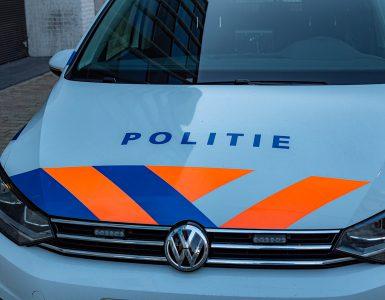 Tussen oktober 2019 en mei 2020 is er vanuit het hele land tien keer aangifte gedaan van oplichting via een online handelsplaats. Het gaat om slachtoffers die online goederen hebben besteld en betaald, maar nooit hebben ontvangen. De politie in Tilburg onderzocht de zaak en wist toen de online oplichter op te sporen.